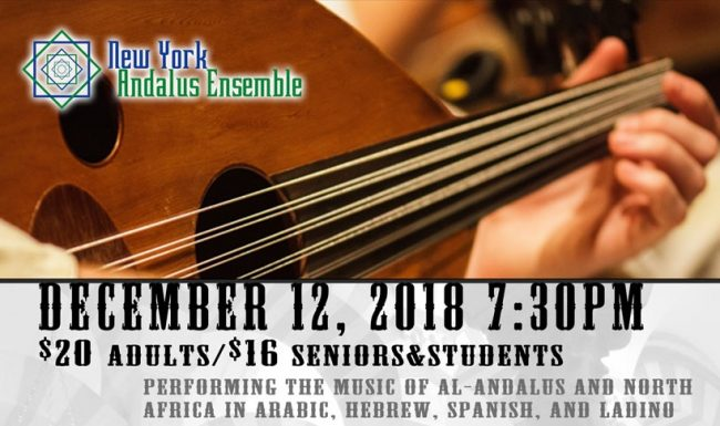 New York Andalus Ensemble